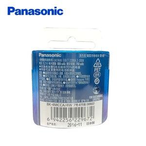 Image 5 - باناسونيك عالية الأداء AAA * 4 صنع في اليابان شحن مجاني ni mh بطارية قابلة للشحن مسبقا Eneloop