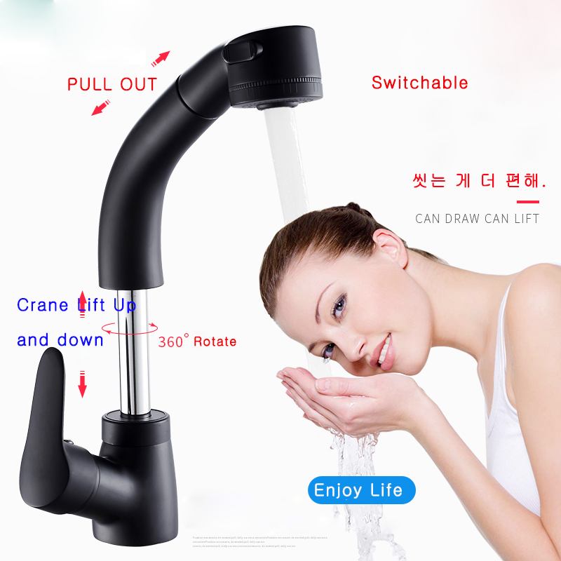 Pull Out Kitchen Bathroom Sink Faucet Hot and Cold Water Mixer Crane Lift Up and down Chrome Finished 360 Degree Water Mixer TapPull Out Kitchen Bathroom Sink Faucet Hot and Cold Water Mixer Crane Lift Up and down Chrome Finished 360 Degree Water Mixer Tap