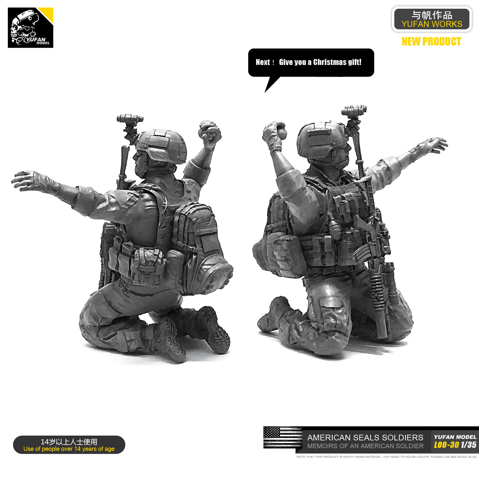 1/35  Resin Kits Figure US Navy SEAL Shooter Resin Soldier Self-assembled LOO-30