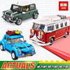 New LEPIN 21001 1354Pcs Creator Volkswagen T1 Camper Van Model Building Kits Minifigure Bricks Toys