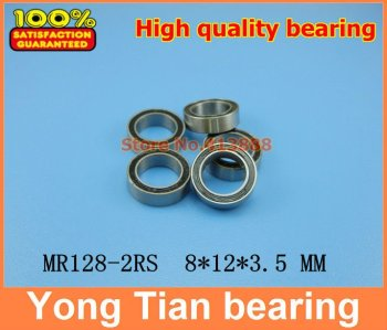 NBZH sale price High quality double rubber sealing cover miniature deep groove ball bearing MR128-2RS 8*12*3.5 mm image
