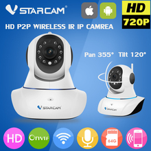 Vstarcam Wifi IP Camera wi-fi 720P Night Vision Wireless MINI P2P CCTV Camera Security Onvif SD Card Indoor Home Cam Telecamera