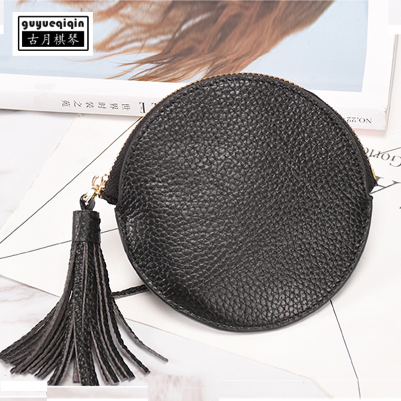 Coin Purse Wallet Female Genuine Leather Mini Small Coin Pouch Kids Girls Korean Cute Tassel Zipper Round Key Pack Kawaii Wallet 2017 cute girls coin purses small coin bag key ring kawaii bag kids mini wallet card holders leather cartoon coin purse	1bw73