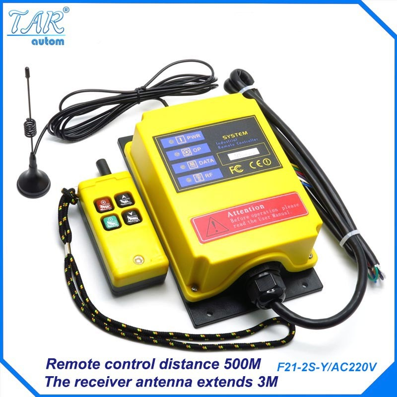 Telecontrol AC220V industrial nice radio remote control AC/DC universal wireless control for crane 1transmitter and 1receiver free shipping rf21 e1b industrial universal wireless radio remote control for overhead crane