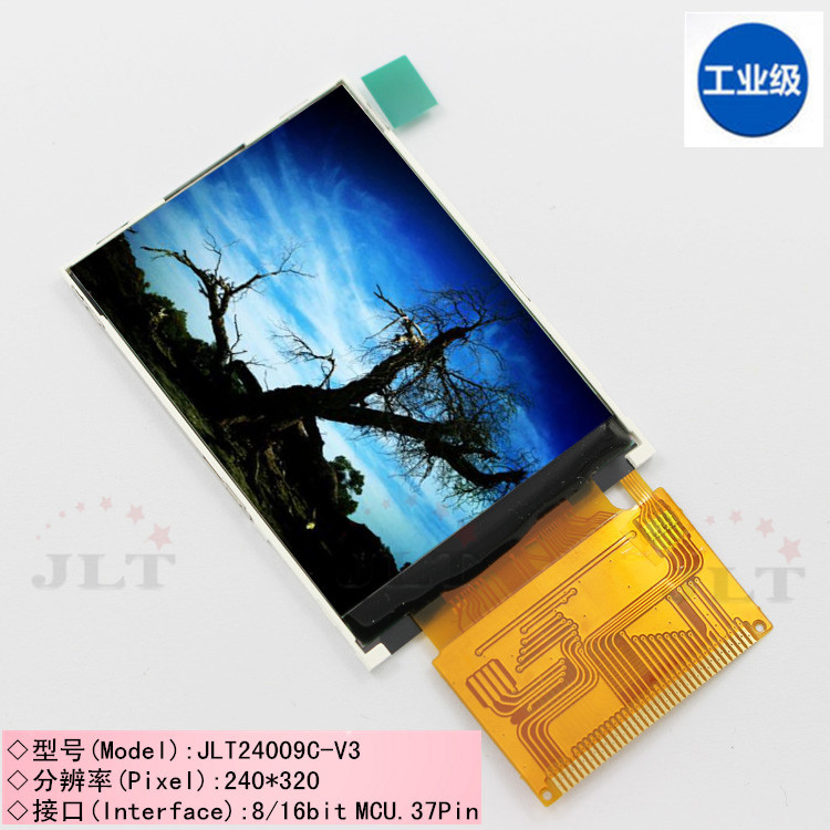 New 2.4 inch tft LCD screen HD 240*320 Resolution 37PIN Industrial color Parallel port 8/16bit