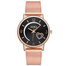 Mulher Moda Mujer Girls Clock 2019 Fashion Women Watches Round Moon Love Diamond Cool Dial Women's Watch Relojes Para Mujer #D