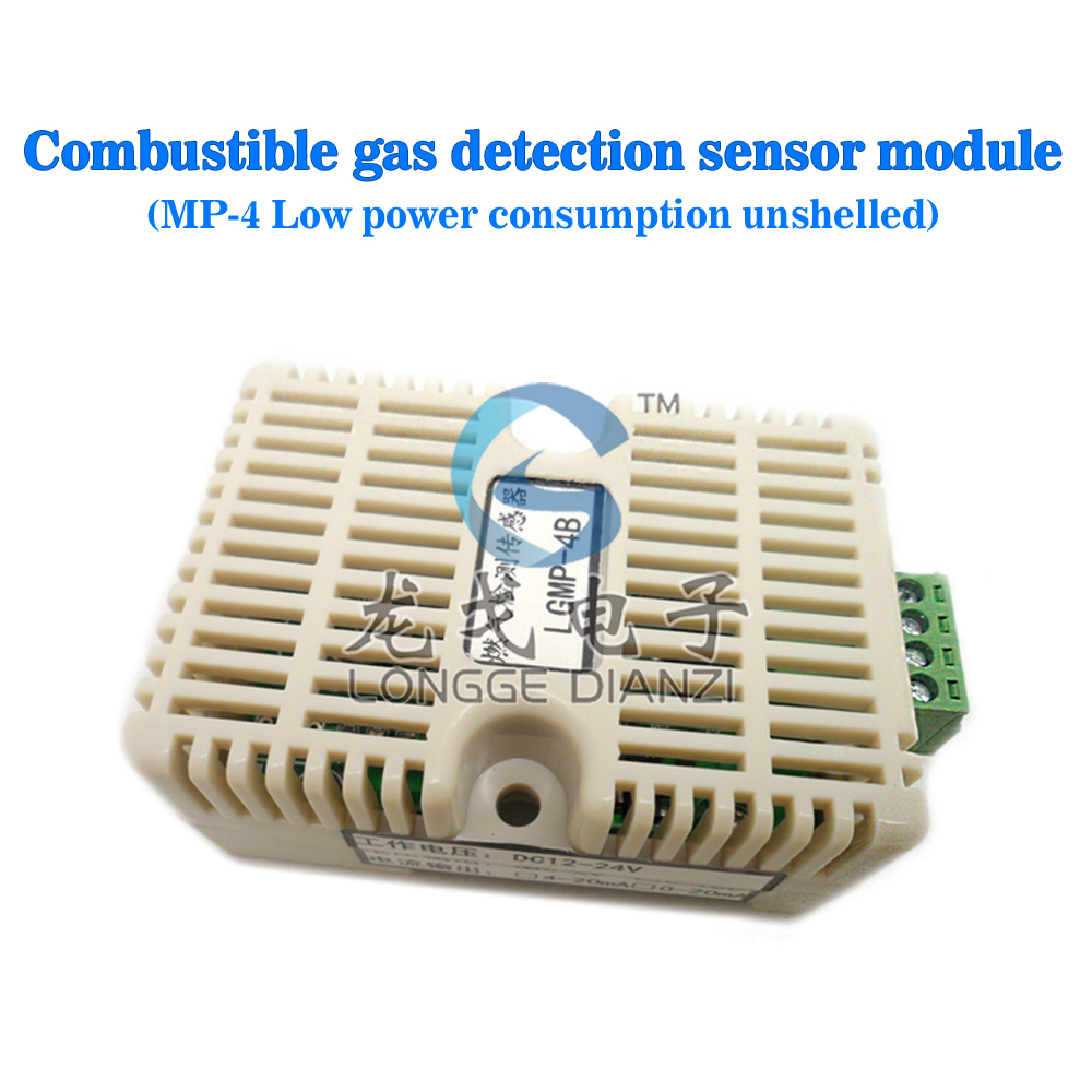 free shipping band shell low power consumption MP-4 combustible gas sensor module  free shipping band shell 0 5a ac current sensor to detect the full range of linear output delay