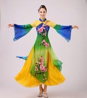 women Chinese Folk dance costumes sequins Embroidery Hanfu yangko dance Plum flower Jiangnan rain classical dance costumes