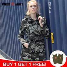 New Fashion Autumn Outerwear Camouflage Jacket Women Militar