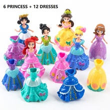 18 pcs/set Kids my cute little Anna and Elsa 6 dolls + 12 dress Toy Action poni for children toys vinyl doll