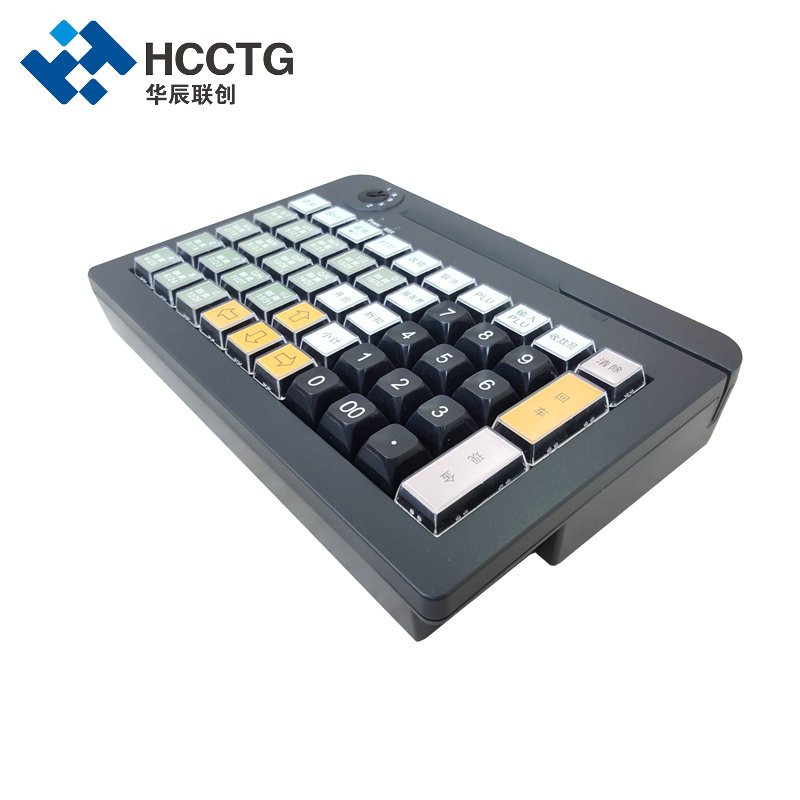 50Keys  USB Mechanical Programmable POS Keyboard With MSR Reader KB50M