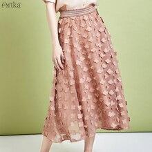 Summer Elegant Skirt Decorative
