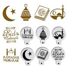 6pcs/set Mosque Mubarak Ramadan shape cake stencil , cookie Cappuccino cupcake Decorating Template baking Cake Tools