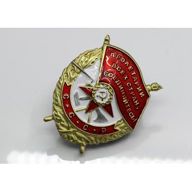 EMD Order Of The Red Banner (Screw Type)1