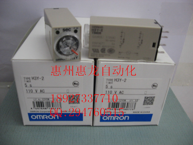 [ZOB] New original authentic OMRON Omron time relay H3Y-2 5S AC110V --3PCS/LOT new and original e3x da11 s omron optical fiber amplifier photoelectric switch 12 24vdc