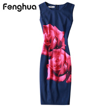 Fenghua Summer Dress Women 2017 Party Elegant Sexy Slim Casual Dresses Floral Vintage Office Bodycon Dress Plus Size DS027