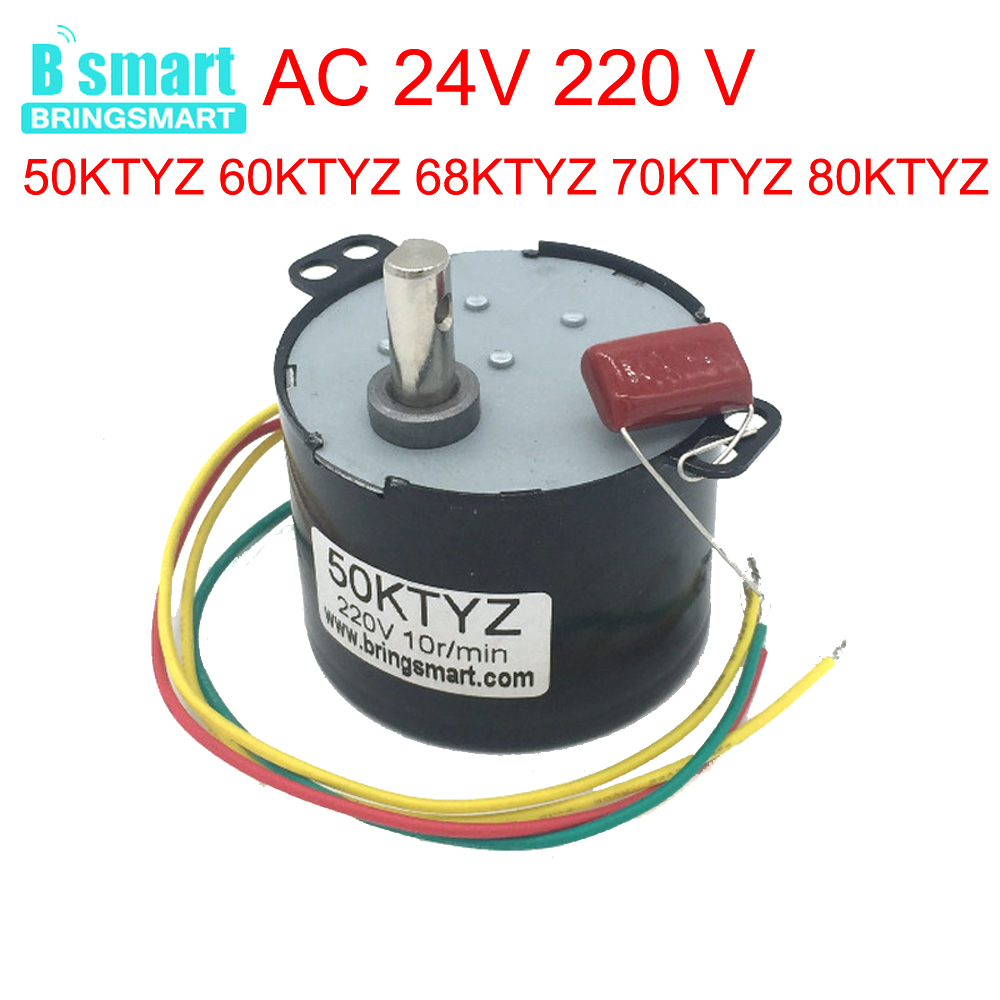 Worldwide delivery 220v ac motor high speed in Adapter Of NaBaRa