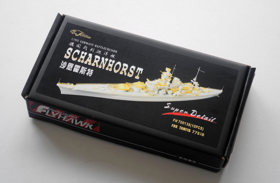 World War II Germany Shane battleship Khost Assembly model Retrofit parts Warship 1/700 1 700 german cruiser prinz eugen with trumpeter 05766 warship assembly model toys retrofit parts