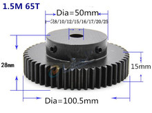 High frequency blackening Spur Gear 1.5M 65T pinion teeth width 15mm 1.5mod gear rack 65teeth bore 8-25mm