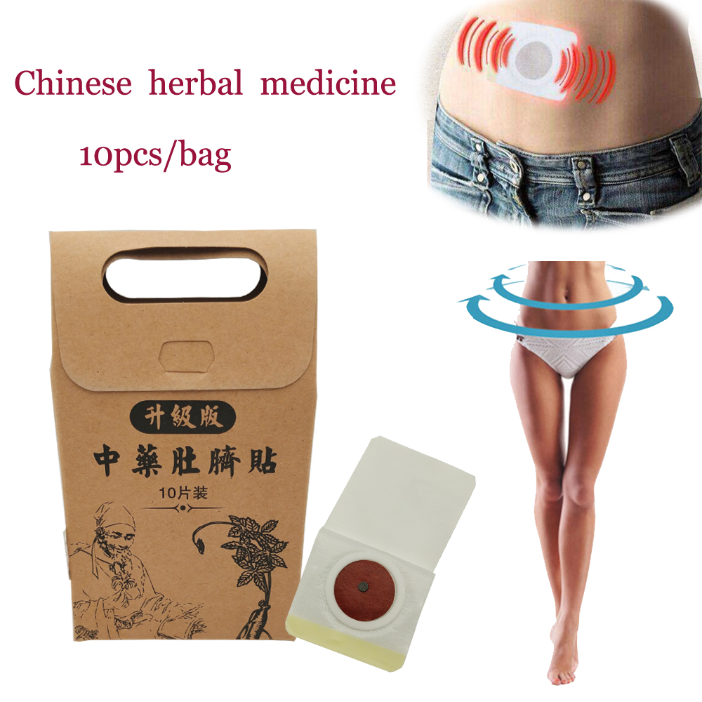 10PCS Traditional Chinese Medicine Slimming Navel Sticker Slim Patch Lose Weight Fat Burning White Slim Patch Natural Plaster10PCS Traditional Chinese Medicine Slimming Navel Sticker Slim Patch Lose Weight Fat Burning White Slim Patch Natural Plaster