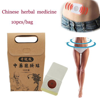 10PCS Traditional Chinese Medicine Slimming Navel Sticker Slim Patch Lose Weight Fat Burning White Slim Patch Natural Plaster