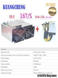 BTC Майнер Ebit E9.3 16TH/s BTC майнинга биткоинов машина шахтерная микросхема 16 T с блоком питания блок питания, чем Antminer S7 S9 WhatsMiner M3X