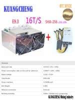 BTC górnik Ebit E9.3 16TH/s BTC Bitcoin maszyn górniczych Asic górnik 16 T z zasilacz niż Antminer S7 s9 WhatsMiner M3X