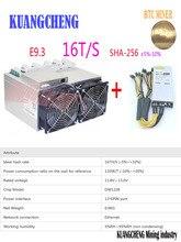 BTC miner Ebit E9.3…