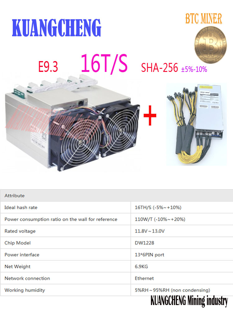 BTC miner Ebit E9.3 16TH/s BTC Bitcoin machine d'extraction Asic Miner 16 T avec alimentation PSU que Antminer S7 S9 joyeusminer M3X