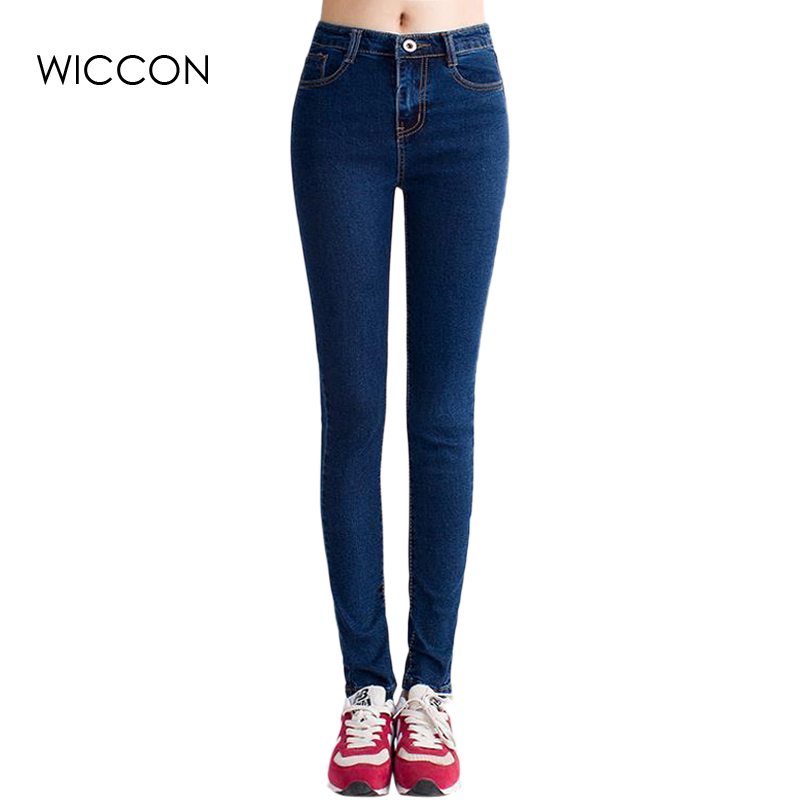 Women Full Length Jeans 2017 new fashion good quality denim skinny jean pants high waist jeans brand fall pant clothing