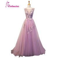 Purple Evening Gown Dresses Long Plus Size 2016 Tulle Prom Dresses With Appliques Lace Up Beaded