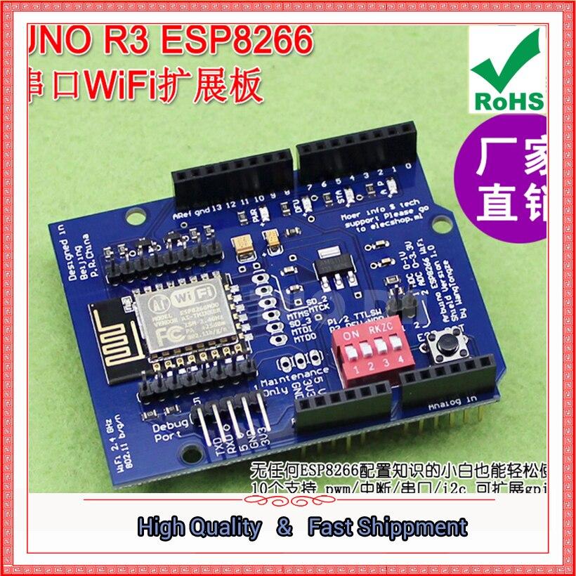 Free Shipping 1pcs UNO Ar duino ESP8266 serial WiFi expansion board shiled ESP 12E development board