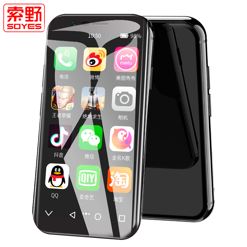 Sono SOYES XS All Netcom 4G Android System Smart Mini Mobile Phone Ultra Thin Ultra Telecom Mobile Phone New Machine