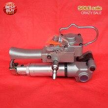 Hand held strapping tool,pneumatic,manual PET&PP banding machine AQD-19 width13-19mm,4000N carton firction welding pack sealer