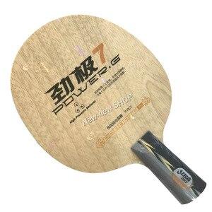 Image 5 - DHS POWER.G7 PG7 PG 7 PG 7 Table Tennis PingPong Blade