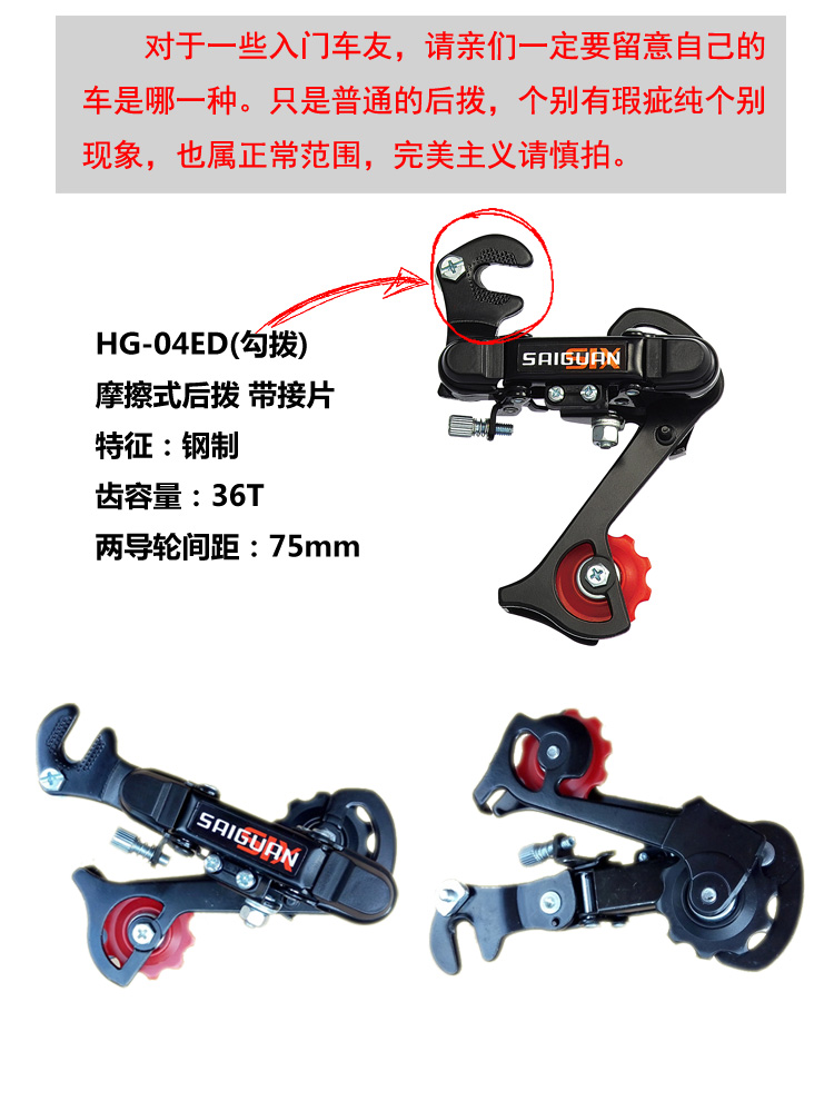 Saiguan 6s 7s Speed Rear Derailleur Mtb Bicycle Part Speed Rear Derailleur Bicycle Partrear Derailleur Mtb Aliexpress