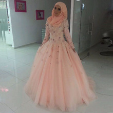 Luxury Full Pearls Muslim Evening Dresses Custom Made Pink Long Sleeve Party Dress With Hijab