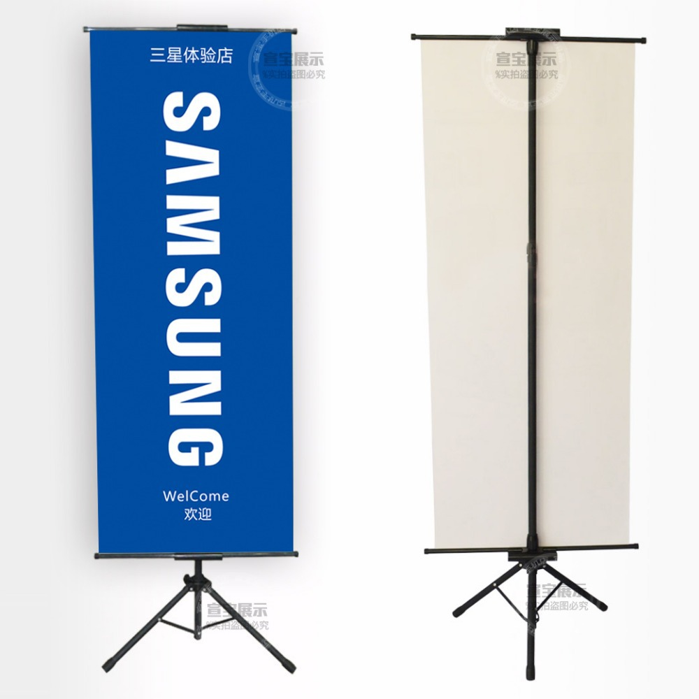 stand display banner