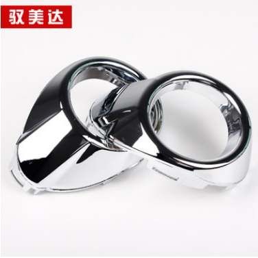 Free shipping(2/p),2012 for FORD FOCUS fog lights decoration cover sticker,fog lamps cover,car Chromium Styling products