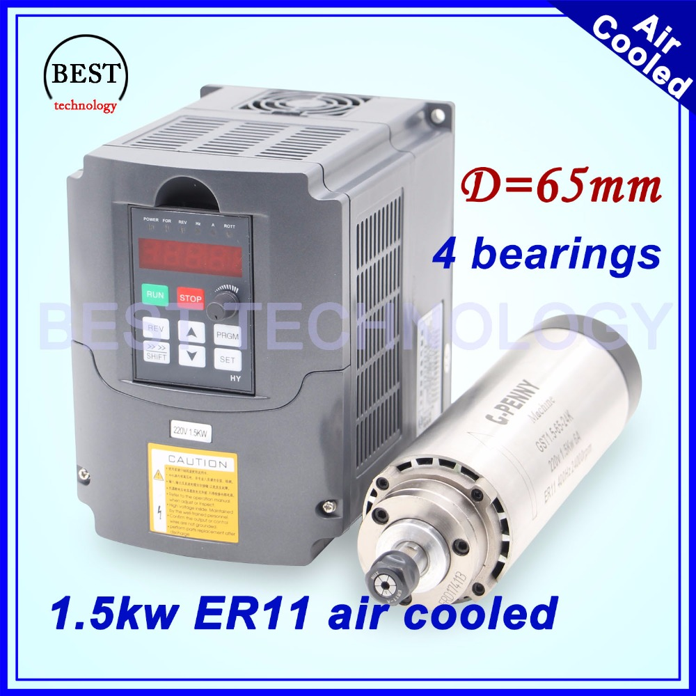 New arrival 1 5kw ER11 air cooled spindle milling spindle 4 bearing air cooling CNC 65x204mm