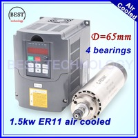 New Arrival 1 5kw ER11 Air Cooled Spindle 4 Pcs Bearings 24000rpm Wood Working Spindle Motor