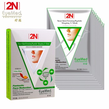 Brand 2N Face Mask Hyaluronic Acid Moisturizing Skin Whitening Anti Aging Facial Mask Beauty (10pcs/lot) Free Shipping 17 New 5