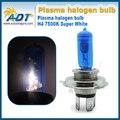 4 pcs frete grátis H4 9003 HB2 12 V 55 W halógena Xenon lâmpada do farol fog Light super branco 7500 K/6000 K para nissan para Citroen