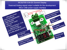 NEW 1PCS/LOT WCS2705 WCS 2705 0-5A DC current display meter