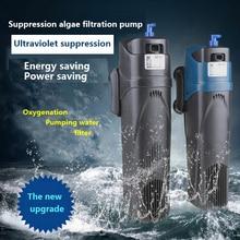 Sunsun JUP-01 JUP-02 UV Light Aquarium Fish Tank Algae Cleaner 2 in 1 Submersible Filter Sterilizer