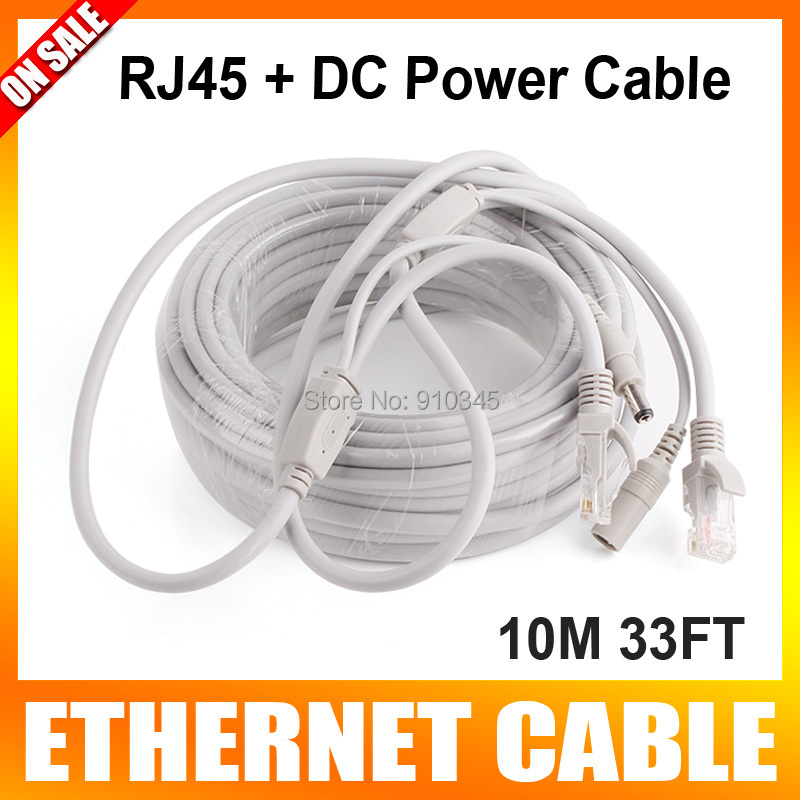 RJ45 + DC Power CAT5/CAT-5e CCTV network Cable Lan Cable+10M/33ft Ethernet Cable For IP Camera NVR System