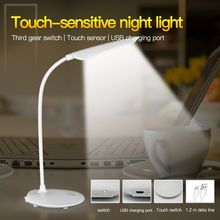 JXSFLYE USB Rechargeable 16 LED Sensor Touch Switch 3 Gears Desk Lamp Eye Protection 5W Table for Chiildren Room Reading