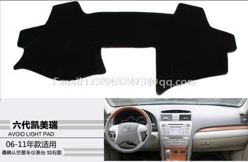 for toyota camry xv40 2006 2007 2008 2009 2010 2011 generation 6 dashmats car-styling accessories dashboard cover image