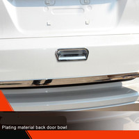 1pc Car Trunk Rear Door Handle Covers Accessories For Honda Crv 2012 2013 2014