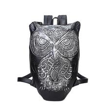 Женщины рюкзак 2017 прохладный черный из искусственной кожи милые 3D сова рюкзак женский Лидер продаж Женская сумка школьные сумки для подростков Sac DOS